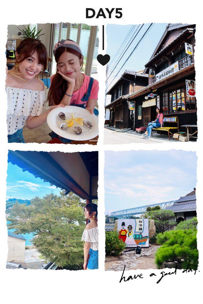 廣島美食+景點